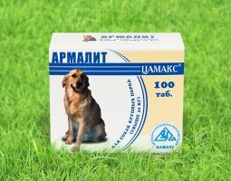 АРМАЛИТ для собак крупных пород