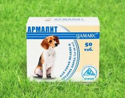 АРМАЛИТ для собак мелких и средних пород