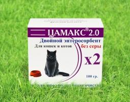 ДВОЙНОЙ ЭНТЕРОСОРБЕНТ без серы для кошек и котов