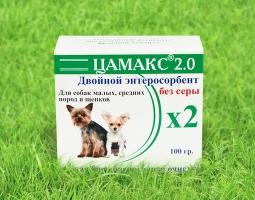 ДВОЙНОЙ ЭНТЕРОСОРБЕНТ без серы для собак малых, средних пород и щенков