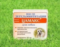 ЦАМАКС после дегельминтизации для собак