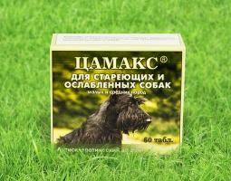 ЦАМАКС для стареющих и ослабленных собак малых и средних пород