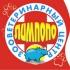 Ветеринарная клиника и зоомагазин «ЛИМПОПО»