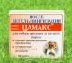 ЦАМАКС после дегельминтизации для собак средних и мелких пород