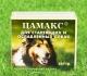 ЦАМАКС для стареющих и ослабленных собак