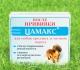 ЦАМАКС после прививки для собак средних и мелких пород